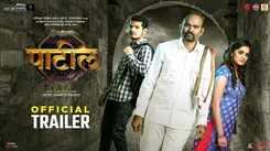 Patil - Official Trailer