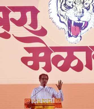 Uddhav slams Modi at Dussehra rally
