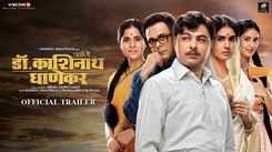 Ani...Dr.Kashinath Ghanekar - Official Trailer