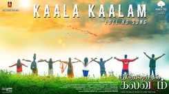 Santhoshathil Kalavaram   Song - Kaala Kaalam Kadhal Kaalam