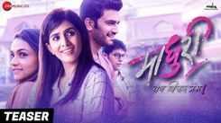 Madhuri - Official Teaser