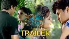 Bangari Balaraju - Official Trailer
