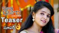 Bangari Balaraju - Official Teaser