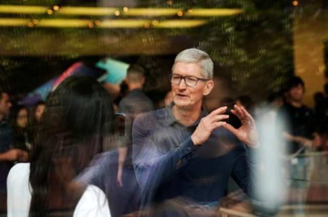 Apple's Cook set to back strong privacy laws in Europe, US at Brussels event