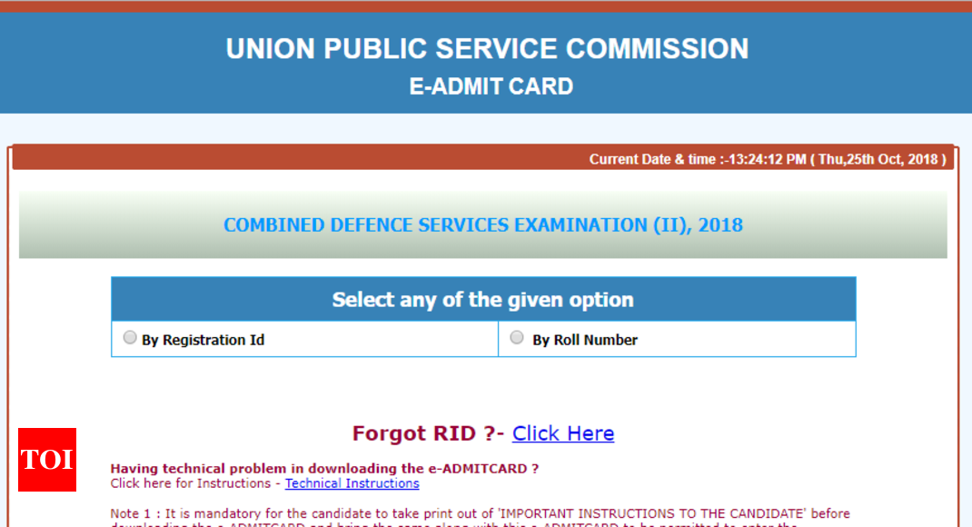 UPSC CDS Exam II 2018 admit card out @ upsc gov in