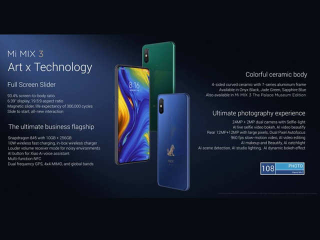 Xiaomi Mi Mix 3 with 10GB RAM, retractable camera setup launched in China
