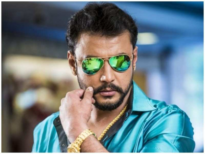 Darshan S 53rd Movie Poster To Release On Diwali Kannada Movie News Times Of India