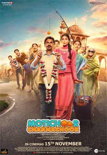 Motichoor Chaknachoor Movie Review 2 5 5 A Tedious Affair