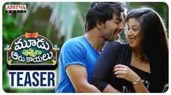 Moodu Puvvulu Aaru Kayalu - Official Teaser