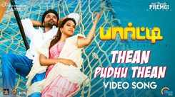 Party   Song - Thean Puthu Thean
