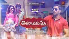 Aishwaryabhimasthu - Official Trailer