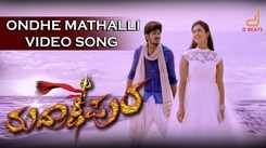 Rudrakshipura | Song - Ondhe Maatalli