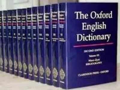 Oxford dictionary may include Telugu festivals | Hyderabad
