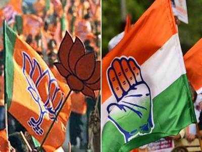 Satta King: Satta Matka market bets big on BJP in MP and