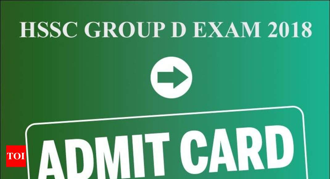hssc admit card group d
