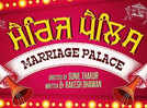 The trailer of Sharry Mann and Payal Rajput 'Marriage Palace' to release on 1st November
