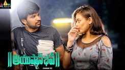 Ayushman Bhava - Official Trailer