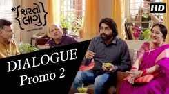 Sharato Lagu - Dialogue Promo
