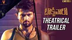 Taxiwala - Official Trailer