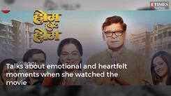 Spruha Joshi's emotional tribute for Reema Lagoo