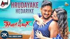 Thayige Thakka Maga | Song - Hrudayake Hedarike