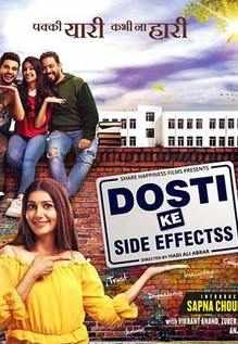 Dosti Ke Side Effectss