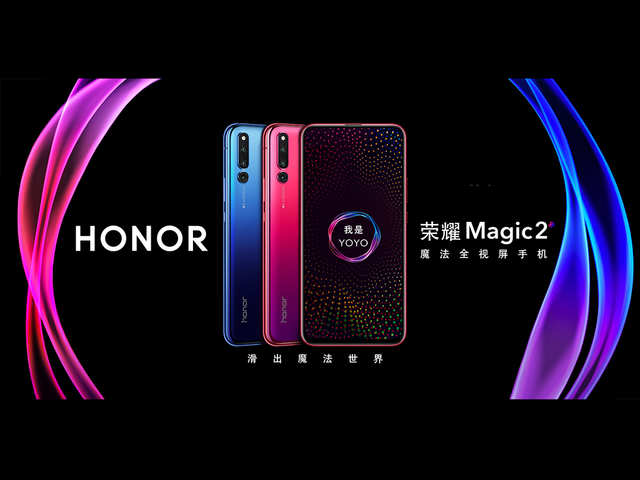 Honor Magic 2 with six cameras, in-display fingerprint sensor launched in China: Price, specifications and more