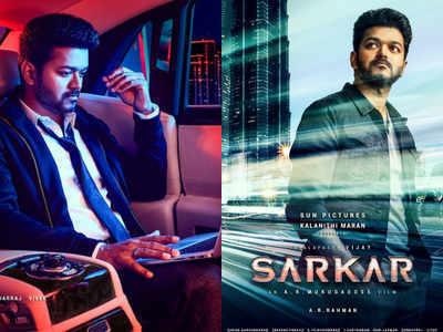 sarkar tamil movies full movie download