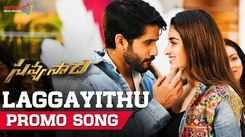 Savyasachi | Song Promo - Ninnu Road Meeda