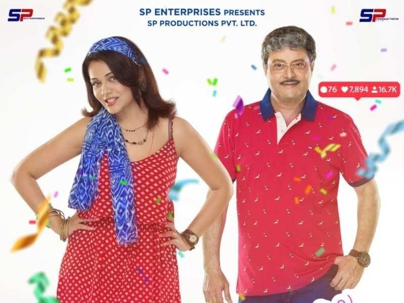 Sachin Pilgaonkar and Prathana Behere to work together