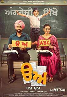 Janibcn hindi movies 2019