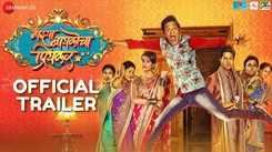 Majhya Baikocha Priyakar - Official Trailer