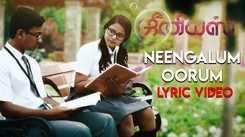 Genius   Song - Neengalum Oorum (Lyrical)
