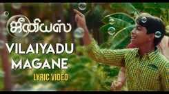 Genius   Song - Vilaiyadu Magane (Lyrical)