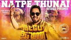 Natpe Thunai - Official Teaser