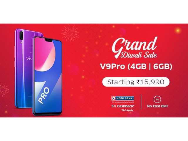 256845e93e5 Last day of Vivo 'Grand Diwali Sale': Exclusive offers and discounts on  smartphones