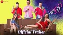 Madhuri - Official Trailer