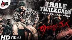 Rajannana Maga | Song - Thale Thalegalu
