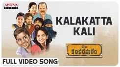 C/o Kancharapalem | Song - Kalakatta Kali
