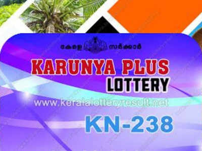 Kerala lottery result Karunya plus: Kerala lottery department
