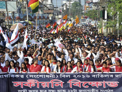 Citizenship bill anti-people, cries Aasu at protest rally