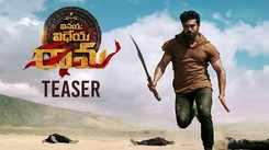 Vinaya Vidheya Rama - Official Teaser