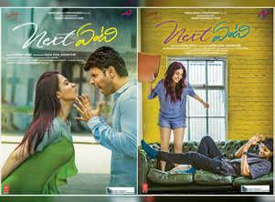 Sundeep Kishan and Tamannaah's first look from Next Enti launched by Rana Daggubati