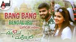 Manasina Mareyali | Song - Bang Bang Bengaluru (Lyrical)
