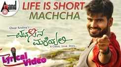 Manasina Mareyali | Song - Life Is Short Machcha (Lyrical)