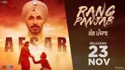 Rang Panjab | Song - Afsar