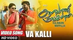 Kalavani Mappillai   Song - Va Kalli