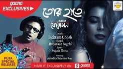 Latest Bengali Song Tor Haathe Sung By Rupankar Bagchi