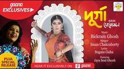 Latest Bengali Song Durga Sung By Iman Chakraborty