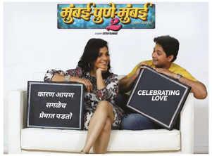 'Mumbai-Pune-Mumbai 2': The Swapnil Joshi and Mukta Barve starrer clocks three